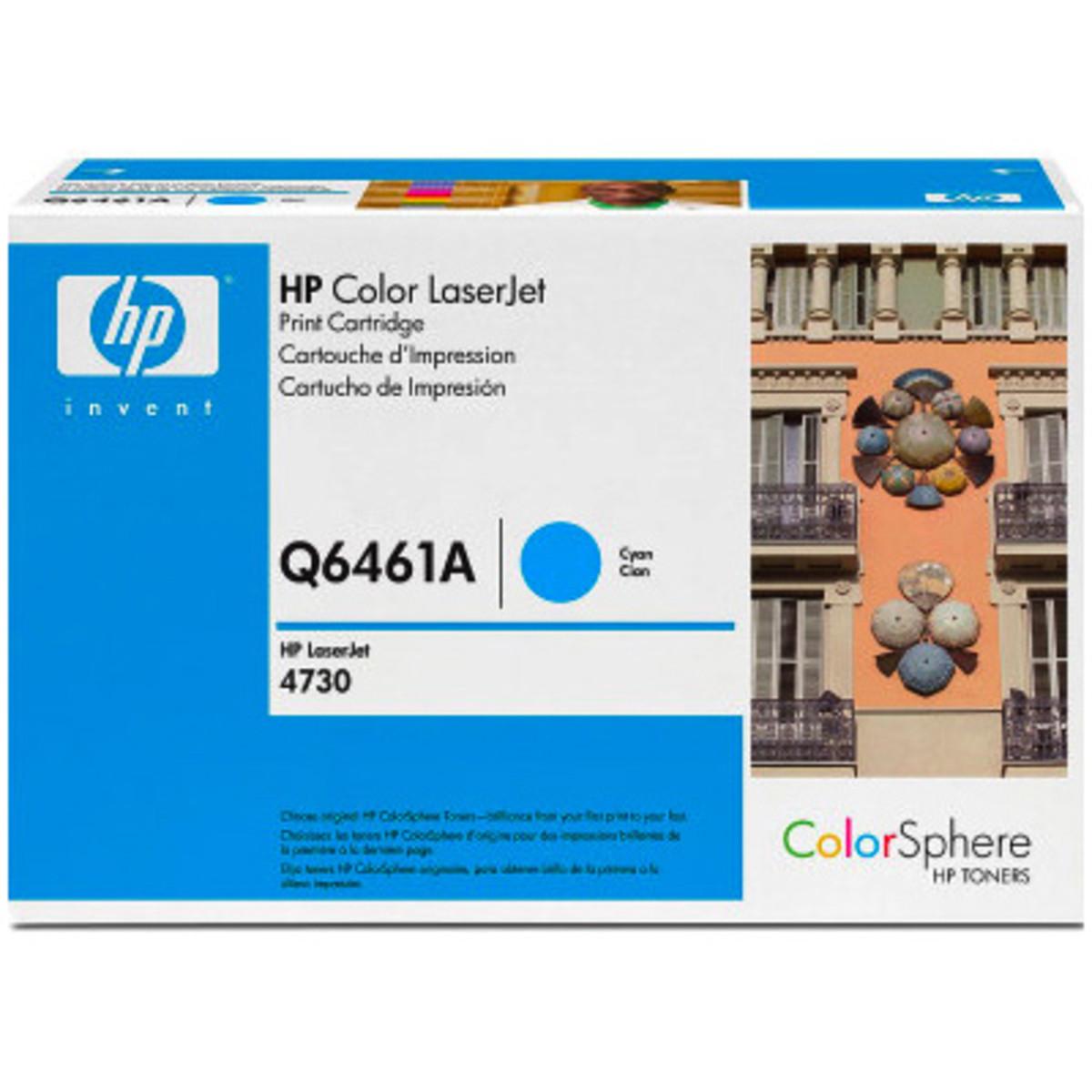 HP 644A (Q6461A) Cyan Toner Cartridge
