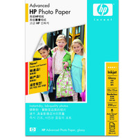 HP Advanced Glossy Photo Paper (10x17cm, 250gsm)
