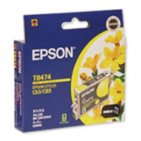 Epson T047490 Yellow Ink Cartridge