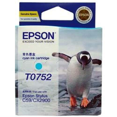 Epson Cyan Ink Cartridge (Original)