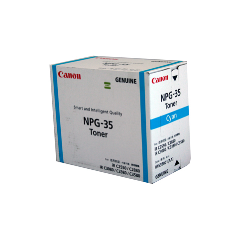 Canon Cyan Toner Cartridge (Original)