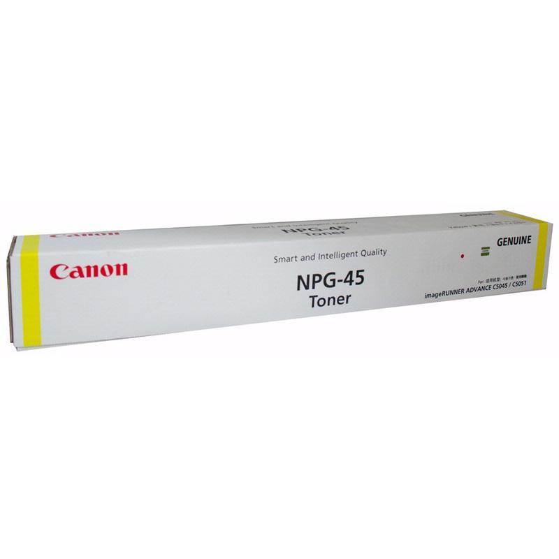 Canon Yellow Copier Cartridge (Original)