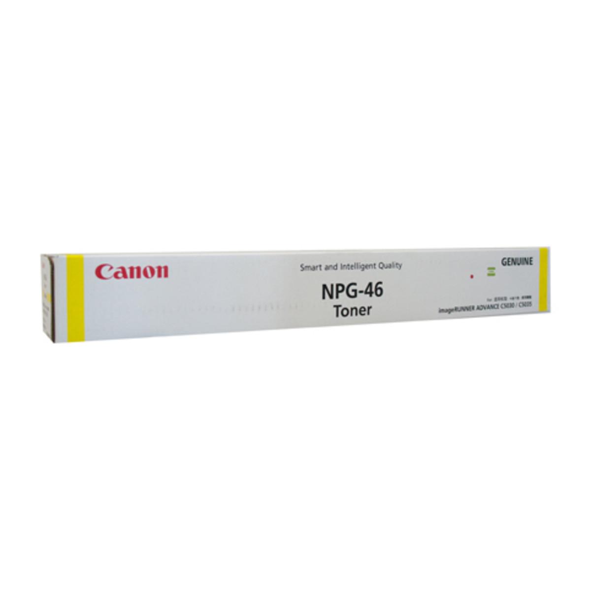 Canon NGP-46 Yellow Toner Cartridge