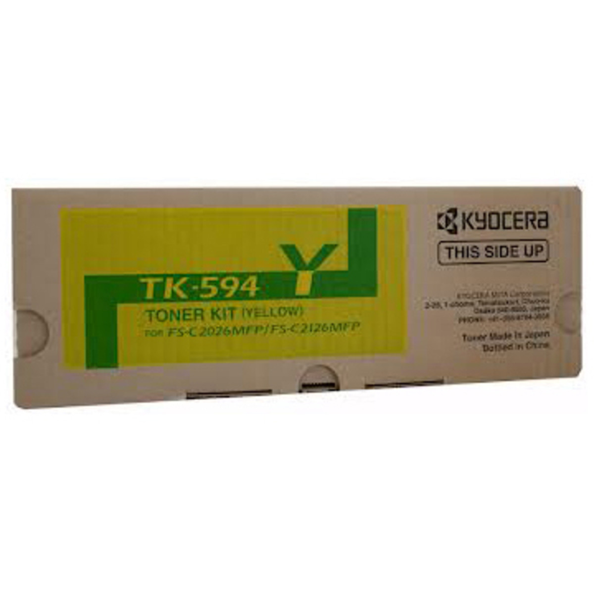 Kyocera TK-594Y Yellow Toner Cartridge