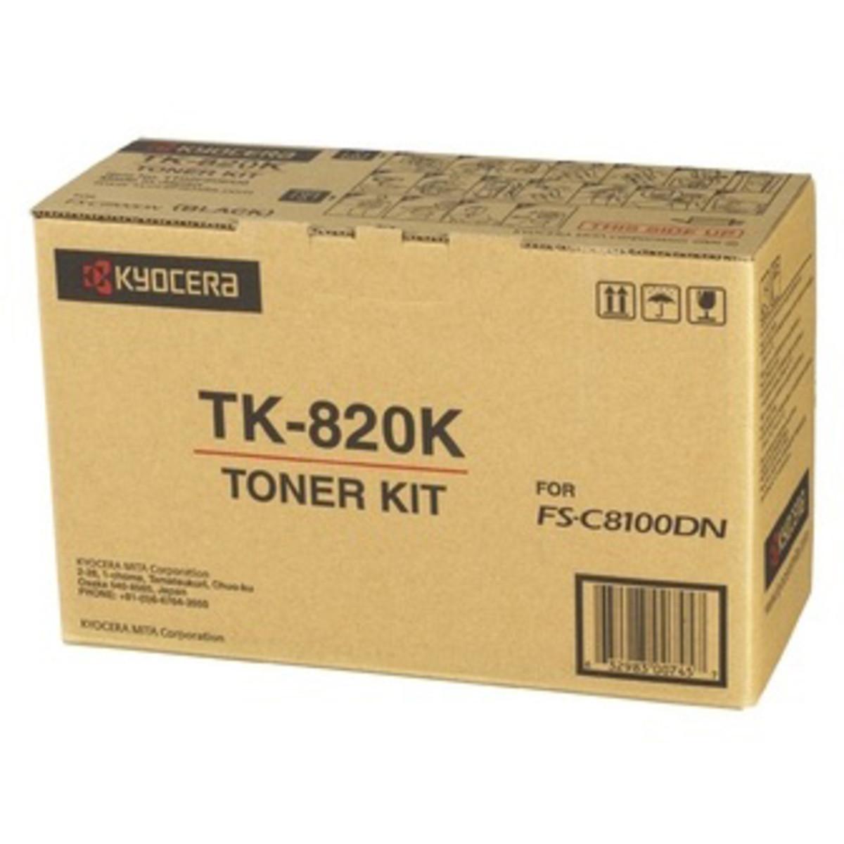 Kyocera TK-820K Black Toner Cartridge