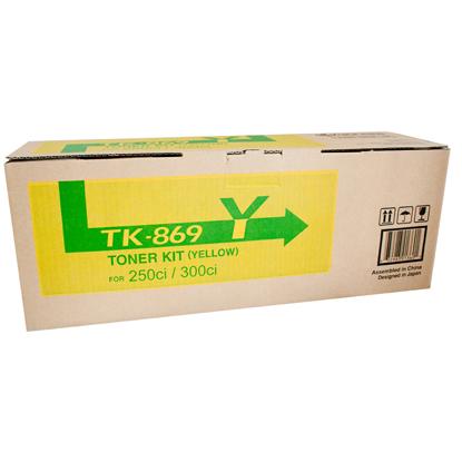 Kyocera Yellow Copier Cartridge (Original)