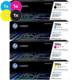 HP 206X (W2110X) Colour Toner Bundle Pack